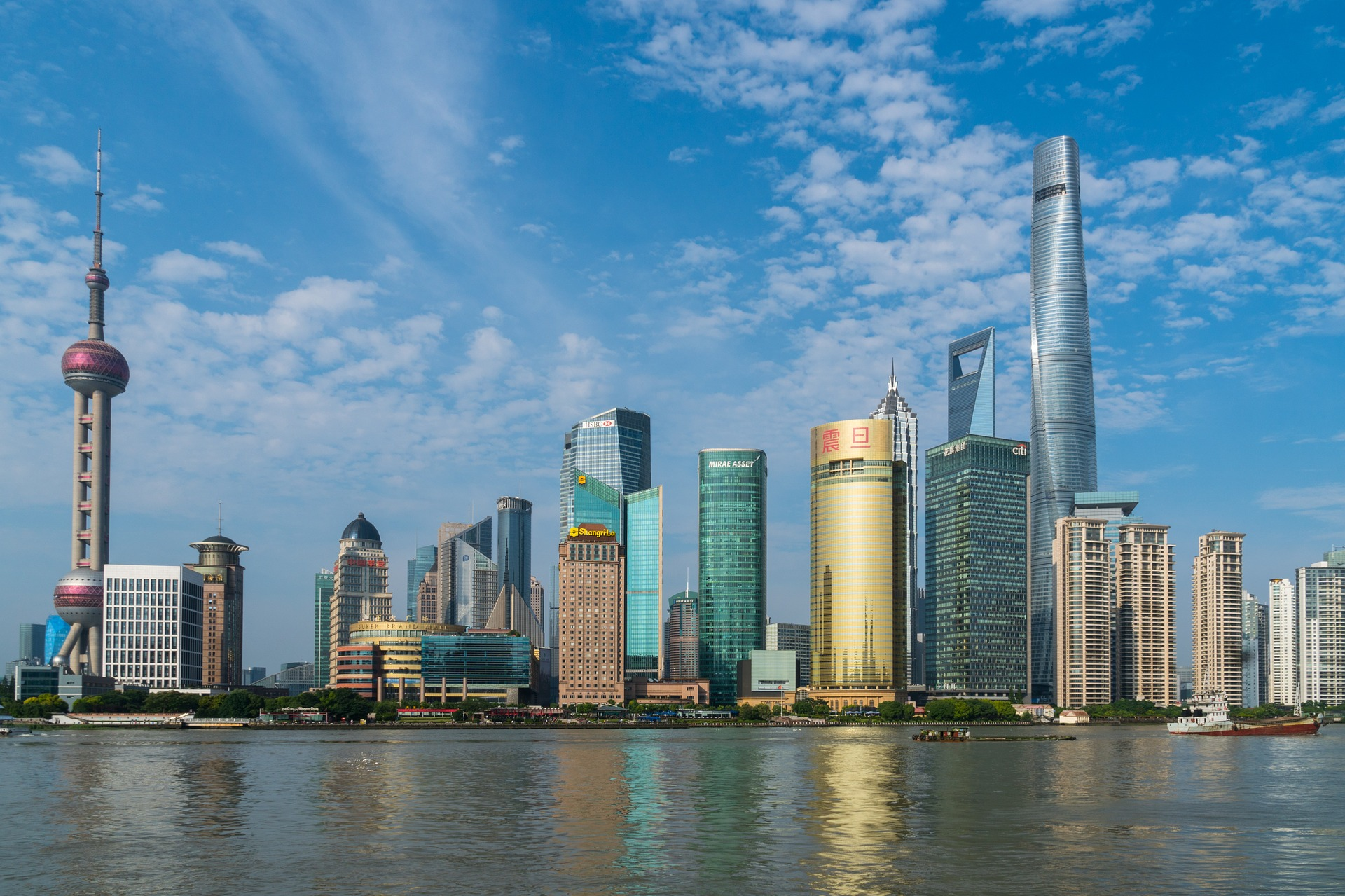 Szanghaj miasto we wschodnich Chinach, leży przy ujściu rzeki Jangcy. W Szanghaju znajduje się tor Formuły 1 Shanghai International Circuit..